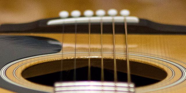 沼津新堀ギター音楽院について