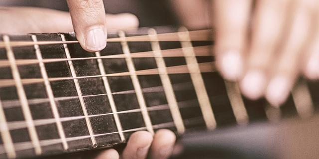 沼津新堀ギター音楽院の特徴