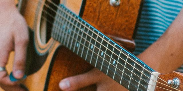 フラメンコギターのレッスン